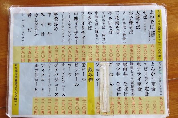 IMG_5743.JPG